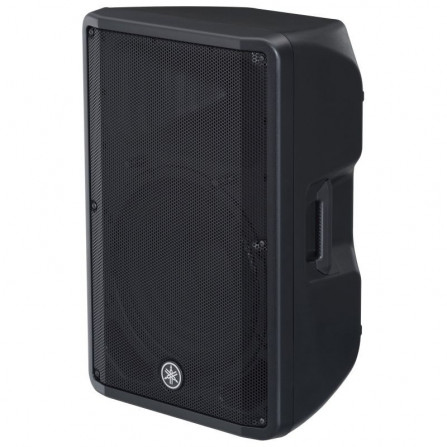 Yamaha DBR15 2-way Powered Loudspeaker 15 inch